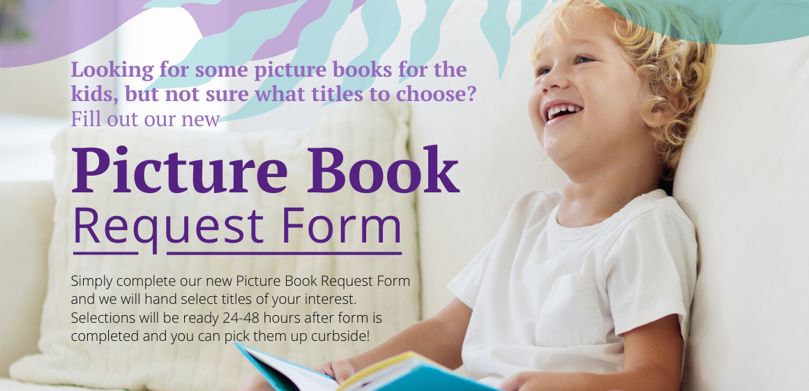 Children's Picture Book Request form