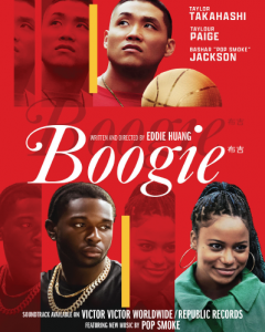 Boogie Movie cover